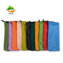 2015 Colorful Multifunction Ultralight Storage Bag With Drawstring 120ML