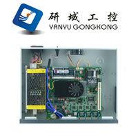 Onboard D2550 1U Atom Server / Firewall Network Security 4*Lan with