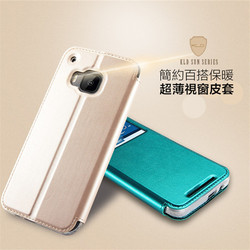 KLD smart window PU leather and TPU case for HTC One M9