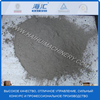 Refractory Cement, High Alumina Cement Ca70
