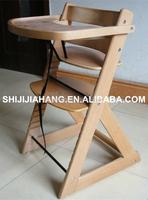 wooden hi chair baby hi chair high chairs