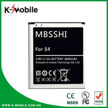 2600mAh Battery For Galaxy S4 SIV GT-i9500 i9505 Mobile Phone