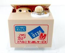 Promotion Cheap Plastic House money box with Malaysia coins