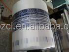 polyolefin shrink film five layers printing