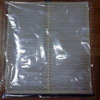 Performance cabin air filter, Pollen filter KD45-61-J6X for Japanese car
