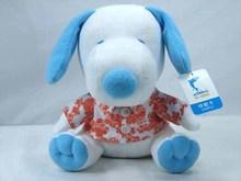 """China perro de juguetes de peluche 12"""""""