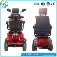 300W Foldable Electric Tricycle Mobility Scooter