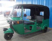 KD-T002 3 wheel motor passenger tuk tuk bajaj china tricycle
