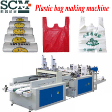 SCM 2015 centeral sealing bags making machine