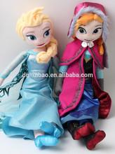 Oem moda bebé de la felpa <span class=keywords><strong>muñeca</strong></span>, Popular frozen doll