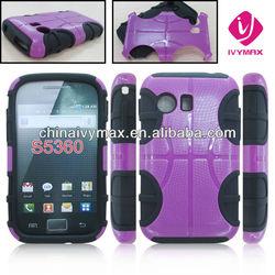 hybrid amor defender protective case cover for samsung s5360