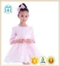 china alibaba guangzhou wholesale kid clothing pink dress new design kid dress