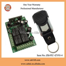 ZK4TC+ZY93-4 remote control universal use AC12/24V door opener Learning code AC12-35V