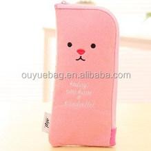korean fashion cute smiley face pen pencil bear plush cosmetic pencil bag wholesale in yiwu
