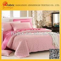100% cotton bedding sets home textile BS114 pink polka dot fabric
