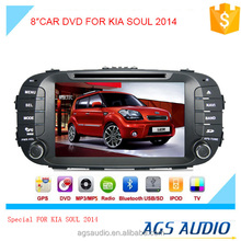 AGS special 8'' touch screen car dvd player for kia SOUL 2014