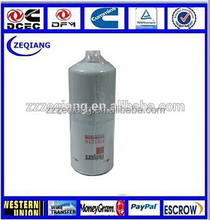 Top sale toyota yaris fuel filter FS1216