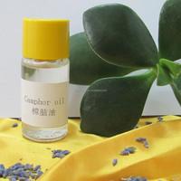 100% purity camphor oil brown camphor oil