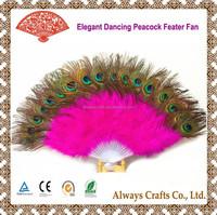 Wholesales! Belly Dancing Peacock Feather Fan in Rhodamine Red