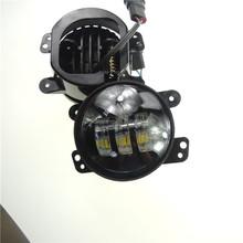 Super bright 40w 4 inch led jeep fog lamp