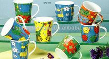 giraffe ceramic bone china children mug