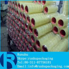 gold supplier gummed tape packing,gummed tape for packaging,gummed tape for sealing