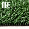 fake grass outdoor turf for sportsman & athlete