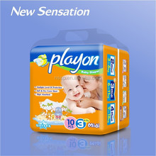Playon high quality baby diapers in China selling to South Africa JB158