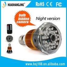 High quality hidden camera light bulb for wholesale
