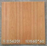 600*600 school floor tile