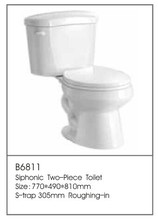 B6811Hot Sale back To Wall Toilet Seat China Power Assist Toilet Supplier In Wall Toilet Factory