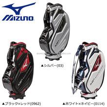 [2015 golf stand bag] Mizuno golf 5LJC150600 MP Limited Tour style caddy bag