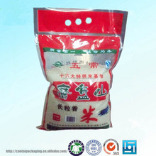 Flour,Rice, laminated plastic bags,large sacks for feeds 50kg, High Quality Pp no Woven