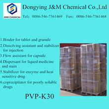 Thickening agent PVP K30 CAS:9003-39-8