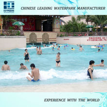 2015 artificial Wave Pool swimming pool wave machine