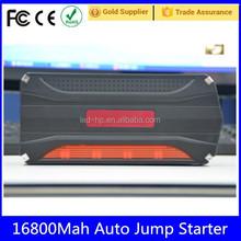 New Car Emergency Power 16800Mah auto jump starter kit