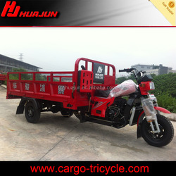 cargo tricycle for sale/three wheel car motorcycle/cheap cheap adult tricycle for sale