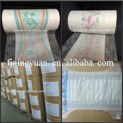 laminating films raw materials for diapers making