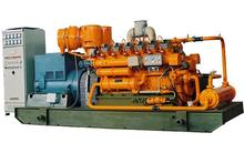 4MW coal gasification/gasifier generator set for power plant