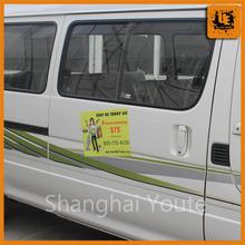 painting car sticker thin magnetic sheet baby on board signs for cars