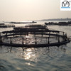 High quality Storm and wave resist circle offshore aquaculture fish floating cage