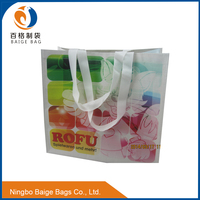 china factory fodlable laminated pp non woven fabric bag