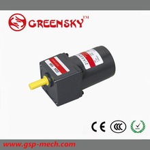 GS hot selling 6W 60MM outboard motor fuel tank made in China