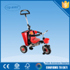 high quality popular design well sold crazy selling 2015 popular children tricycle