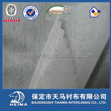 non woven interlining 100% polyester fusible interlining manufacture