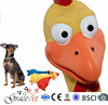 squeaky chicken dog toy / rubber chicken for dog toy