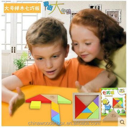 Wholesale educational toy 3d wooden puzzle ,durable wooden snake in toys hobbies