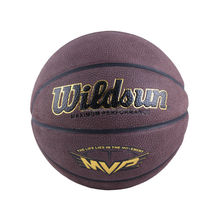 indoor/outsoor match quality basketball