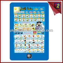 Arabic children touch Ipad computer tablet computer IZH166653