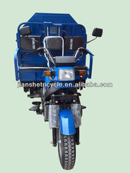 250cc china motorcycle/garbage tricycle for cleaning